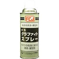 【CAINZ DASH】FCJ グラファイトスプレー 420ml