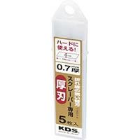 【CAINZ DASH】KDS スクレーパー専用厚刃5枚入