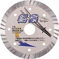 【CAINZ DASH】三京 剣豪 150×1.9×8.0×22.0