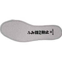 【CAINZ DASH】福山ゴム ふみ抜き防止中敷S