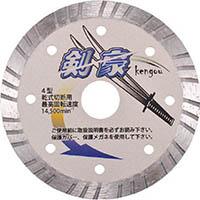 【CAINZ DASH】三京 剣豪 180×2.1×8.0×25.4