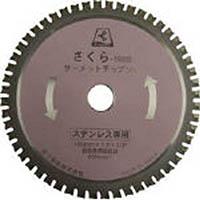 【CAINZ DASH】富士 サーメットチップソー さくら160K(鉄・ステンレス用)