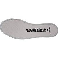 【CAINZ DASH】福山ゴム ふみ抜き防止中敷M