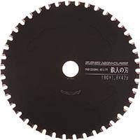 【CAINZ DASH】アイウッド 鉄人の刃 スーパーハイクラス Φ405