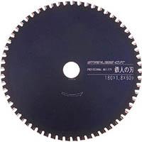 【CAINZ DASH】アイウッド 鉄人の刃 ステンレスカット Φ110