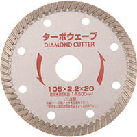 【CAINZ DASH】アイウッド ターボウェーブ 125X2.2X22