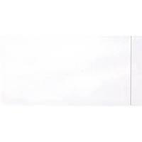 【CAINZ DASH】パピルス デリバリーパック完全密封タイプ(長4封筒サイズ用) 100枚