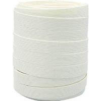 【CAINZ DASH】ユタカメイク 梱包用品 紙バンド 約15.5mm×約30m ホワイト