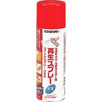 コンドル (モップ用帯電剤)フイトルスプレー300 CH398300XMB