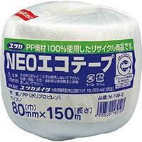 【CAINZ DASH】ユタカメイク 荷造り紐 NEOエコテープ 80mm巾×150m ホワイト