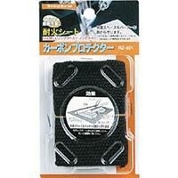 新富士 カーボンプロテクター RZ401