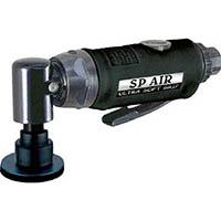 【CAINZ DASH】SP ミニダブルアクションサンダー50mmφ
