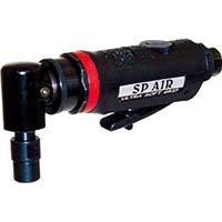 【CAINZ DASH】SP 首振りダイグラインダー90°(アングルヘッドタイプ)