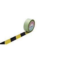 【CAINZ DASH】緑十字 ラインテープ(ガードテープ) 黄/黒 50mm幅×20m 屋内用
