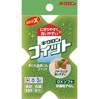 【CAINZ DASH】キクロン キクロンフィット DXソフト