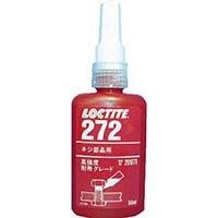 【CAINZ DASH】ロックタイト ネジロック剤 272 50ml