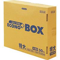 【CAINZ DASH】サニパック E−09エコノBOX特大半透明  (50枚入)