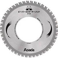 【CAINZ DASH】アサダ ビーバーSAWサーメットB140