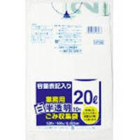 【CAINZ DASH】サニパック 容量表記入り白半透明ゴミ袋20L (1袋(PK)=10枚入)