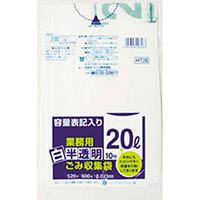 【CAINZ DASH】サニパック 容量表記入り白半透明ゴミ袋70L (1袋(PK)=10枚入)