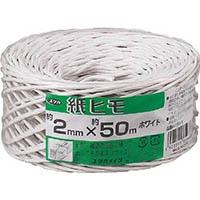 【CAINZ DASH】ユタカメイク 荷造り紐 紙ヒモ #10(約2mm)×約50m ホワイト