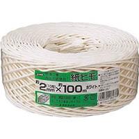 【CAINZ DASH】ユタカメイク 荷造り紐 紙ヒモ ♯10(約2mm)×100 ホワイト