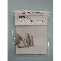 【CAINZ DASH】メリー メリーバネMBN−05 (10本入)