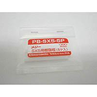 【CAINZ DASH】メリー 樹脂板SX5用(5個入り)