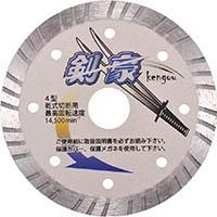 【CAINZ DASH】三京 剣豪105
