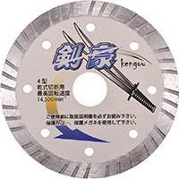 【CAINZ DASH】三京 剣豪125