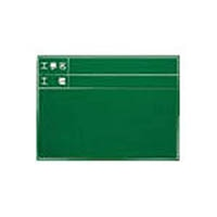 【CAINZ DASH】マイゾックス ハンディススチールグリーンボード SG−107A
