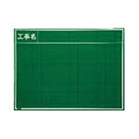 【CAINZ DASH】マイゾックス ハンディススチールグリーンボード SG−108A