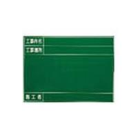 【CAINZ DASH】マイゾックス ハンディススチールグリーンボード SG−140A