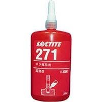 【CAINZ DASH】ロックタイト ネジロック剤 271 250ml
