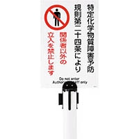 【CAINZ DASH】緑十字 プレート取付用キャップ(バリアースタンド専用) 55×79mmΦ
