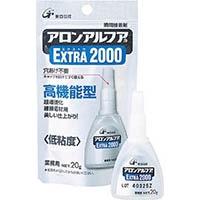 【CAINZ DASH】アロン アロンアルファ EXTRA2000 2g(5本入)