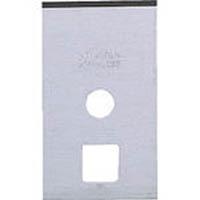 【CAINZ DASH】NT 替刃 スクレーパー替刃 刃厚1.00