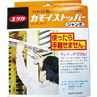 【CAINZ DASH】ユタカメイク 大工工具 カモイストッパー ジャンボ