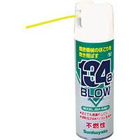 【CAINZ DASH】サンハヤト ホコリ飛ばし用エアーブローヨンエーブロー