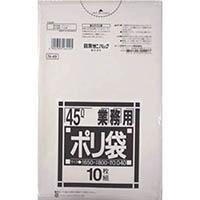 サニパック 業務用ポリ袋 厚口 45L 白半透明 10枚 N49HCL