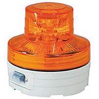【CAINZ DASH】日動 電池式LED回転灯ニコUFO 夜間自動点灯タイプ 黄