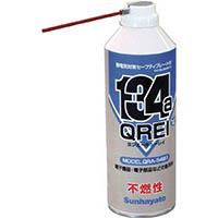 【CAINZ DASH】サンハヤト 静電防止プレート付き不燃性急冷剤