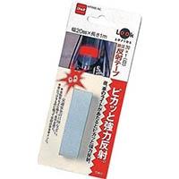 防災反射テープ 20x1M 白