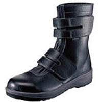 【CAINZ DASH】シモン 安全靴 長編上靴 7538黒 24.5cm