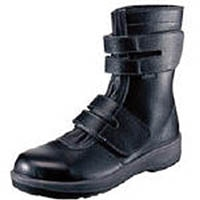 【CAINZ DASH】シモン 安全靴 長編上靴 7538黒 27.0cm