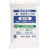 【CAINZ DASH】セメダイン 615内装ボード用 3kg (1袋入) AE−319
