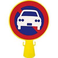 【CAINZ DASH】ミツギロン コーン看板駐車禁止シール付き 300φ×94×426