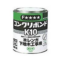 コンクリボンド K10 1kg