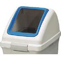 【CAINZ DASH】コンドル (屋内用屑入)リサイクルトラッシュ ECO−70(角穴蓋)青