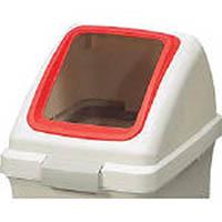 【CAINZ DASH】コンドル (屋内用屑入)リサイクルトラッシュ ECO−70(角穴蓋)赤